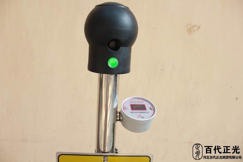 帶聲光數值指示人體靜電釋放器