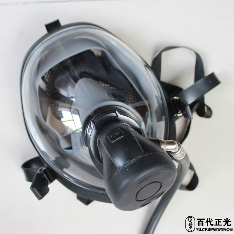 RHZKF6.8/30正壓式空氣呼吸器 6.8L消防空氣呼吸器