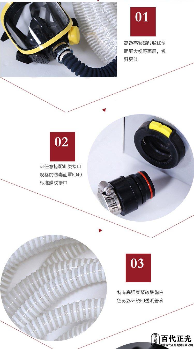 自吸式長管呼吸器/電動式長管呼吸器/防毒面具