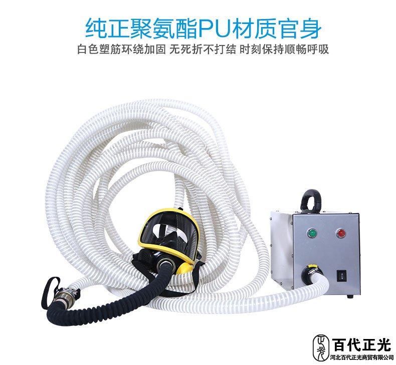 電動送風式長管呼吸器/自吸式長管呼吸器/防毒面