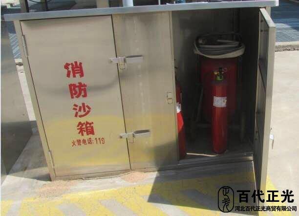 不銹鋼消防沙箱滅火器箱二合一,電廠專用