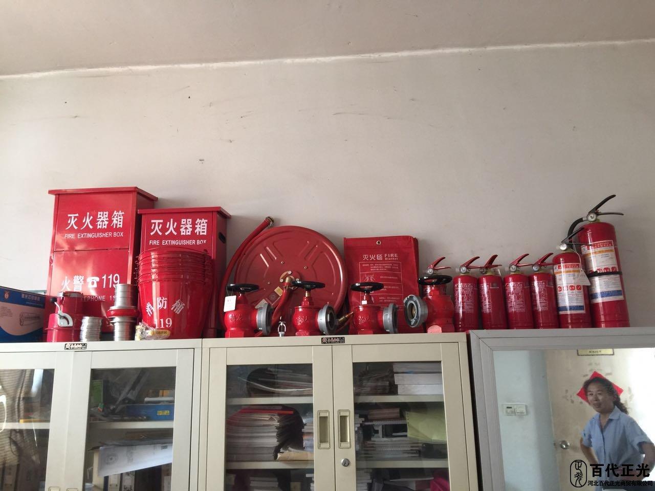 消防滅火器箱