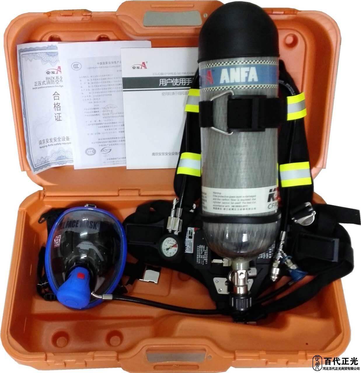 新3C標準正壓式消防空氣呼吸器碳纖維平視顯示系