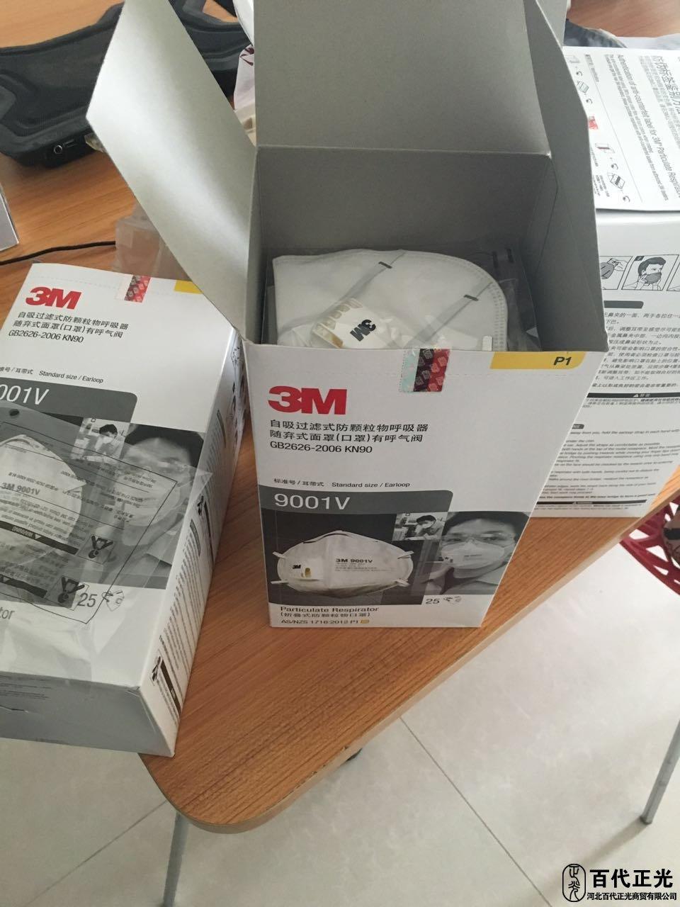 3M9001V霧霾口罩